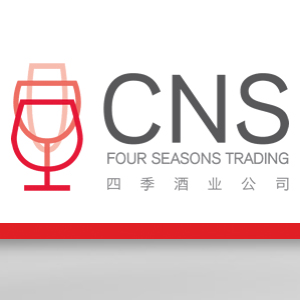 cns_imports